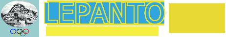 """LEPANTO"" | Σύλλογος Δρομέων Μαραθωνοδρόμων & Υπεραποστάσεων"