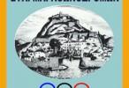 ΠΡΟΣΚΛΗΣΗ στη Γιορτή Ιδρύσεως του Συλλόγου ''LEPANTO''