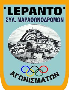 Αποτελέσματα Γενικής Συνέλευσης LEPANTO – Νέο Διοικητικό Συμβούλιο
