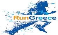 Προκήρυξη Run Greece Πάτρα