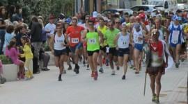 Πρόγραμμα προπόνησης μαραθωνίου για αρχάριους αθλητές