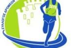 Ημερίδα Σ.Δ.Υ.Θεσσαλονίκης με θέμα: «Μάθε το Σώμα σου και Τρέξε με την Καρδιά σου»