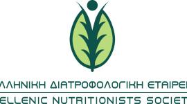 Διήμερη εκδήλωση της Ελληνικής Διατροφολογικής Εταιρείας (ΕΛ.Δ.Ε.), με θέμα «Διατροφή και Υγεία»: Το 63% των συμπολιτών μας εμφανίζει Κεντρική Παχυσαρκία.