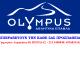 Αλλαγή διεύθυνσης και τηλεφώνου στα ΑΘΛΗΤΙΚΑ ΕΠΑΘΛΑ OLYMPUS