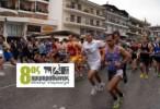 Ο 8ος Ημιμαραθώνιος Θαν. Σταμόπουλος Καλαμπάκα-Τρίκαλα τρέχει για το έτος Τσιτσάνη