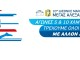 Δελτίο τύπου Διεθνούς Μαραθωνίου «Μέγας Αλέξανδρος»