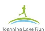 9ος Γύρος Λίμνης Ιωαννίνων – Ένα πλούσιο και ιδιαίτερα γευστικό Pasta Party