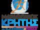 Μαραθώνιος Κρήτης – Συνεργασία με ΕΟΤ