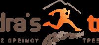 Δύο πρωτιές για το Χρήστο Παπαδογιώργο στο hydra's trail event
