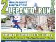 Πιστοποιητικά συμμετοχής στους 2ους αγώνες LepantoRun